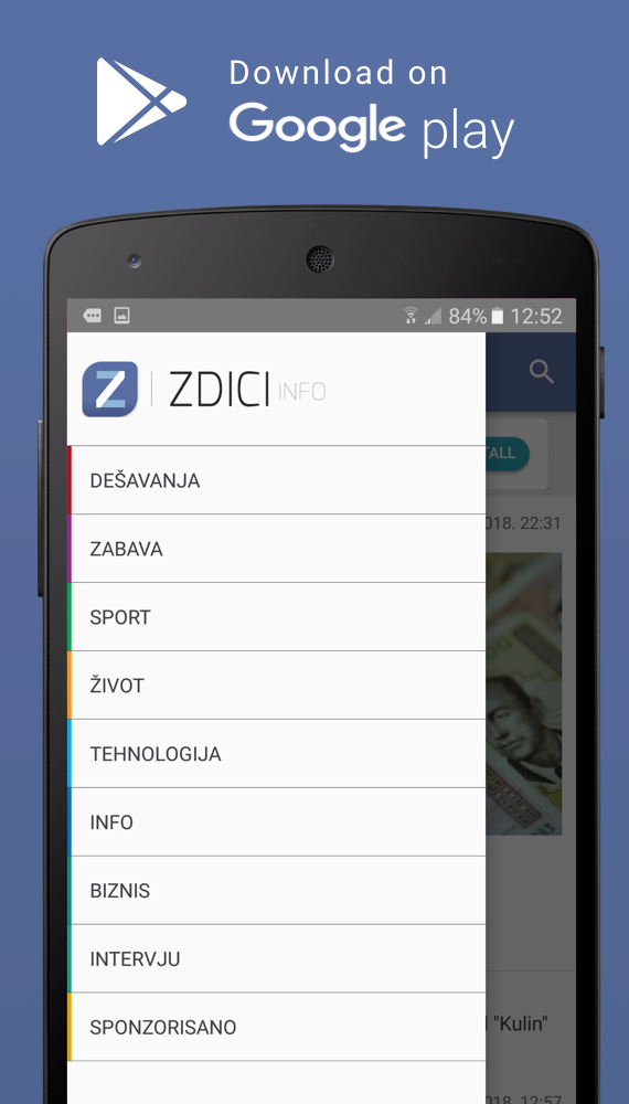zdici-android app