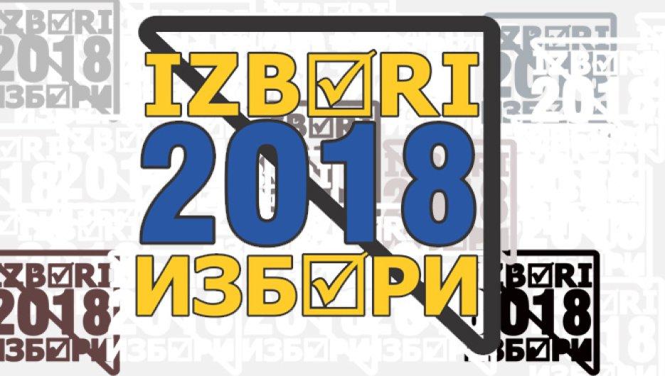 Izbori 2018/Ilustracija