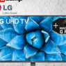 Gratis MAGIC remote uz LG UHD Televizor